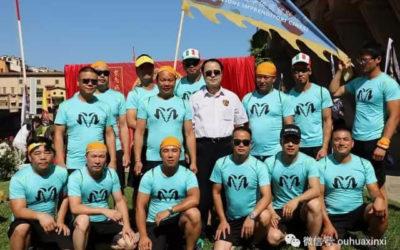 佛罗伦萨华人社团组织龙舟比赛