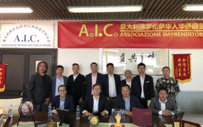 佛罗伦萨市长参观访问佛罗伦萨华人华侨商贸联谊会