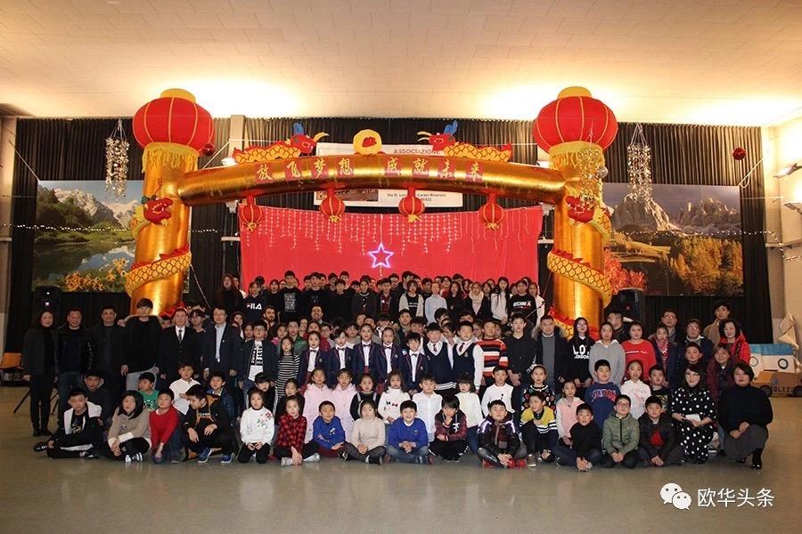 """商贸会育才语言学校第六届""""放飞梦想 成就未来""""文艺汇报演出圆满成功"""
