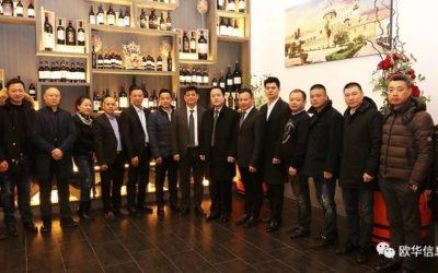 意大利佛罗伦萨华侨华人商贸联谊会举行辞旧岁迎新春年会